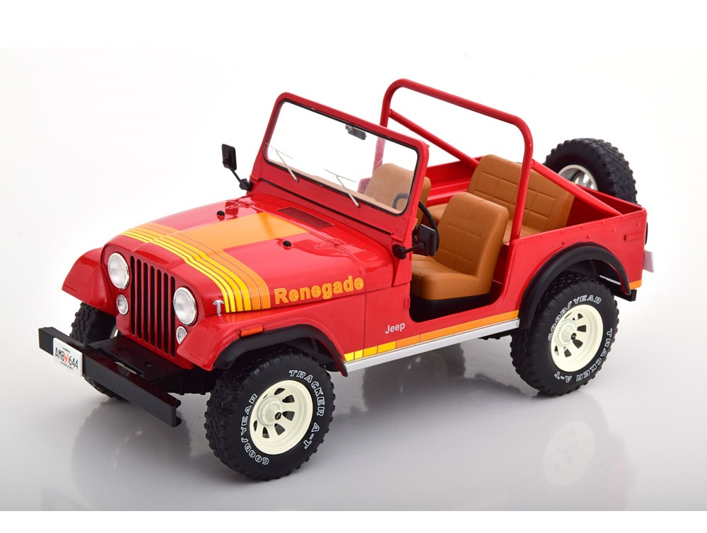 18_MCJ18110_Jeep_CJ7_Renegade_1976_a