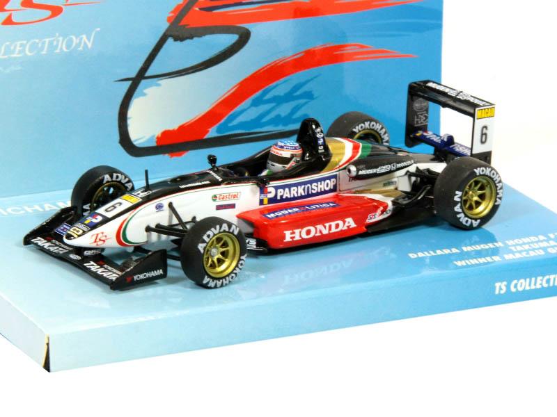 43_518014306_Dallara_Mugen_Honda_F301_a