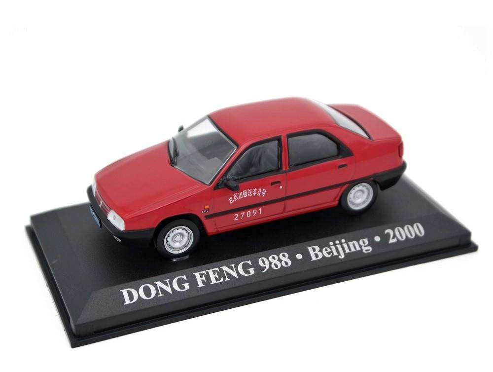43_Altaya_Dong_Feng_988_Beijing_Taxi_a