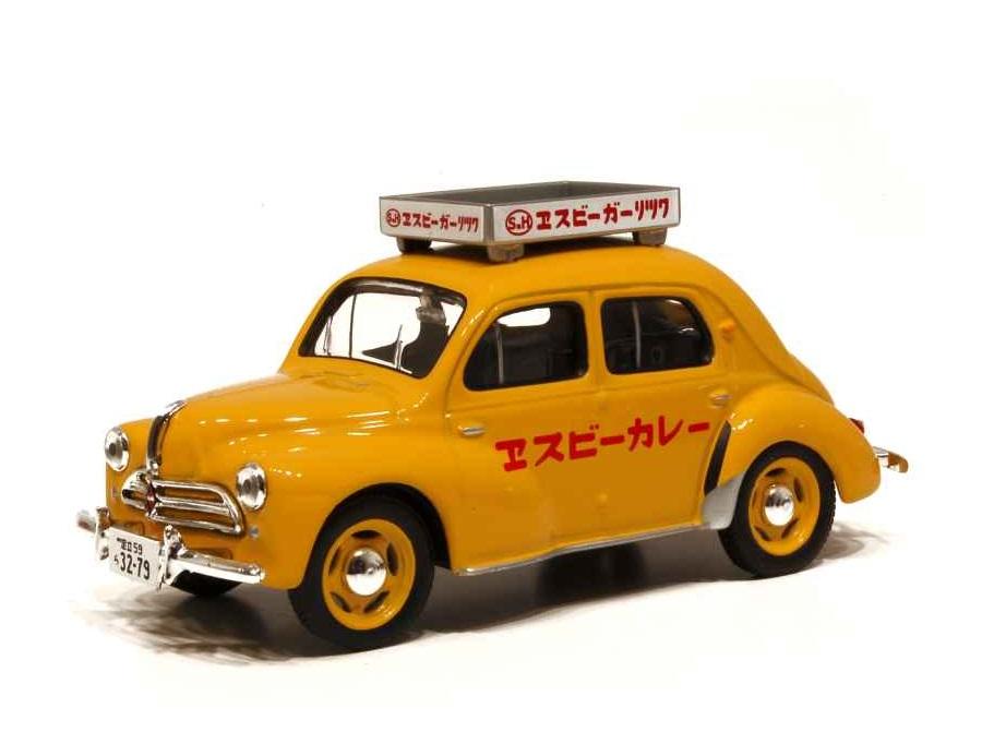 43_Hino_taxi_Tokyo_1966_a