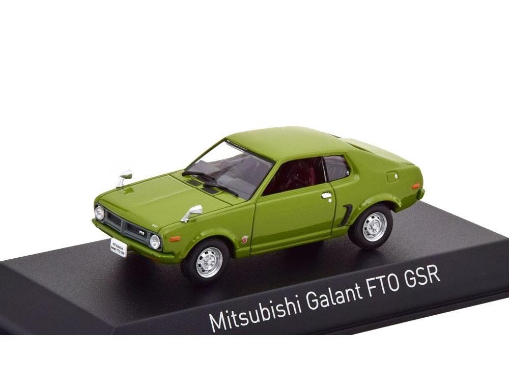 43_Mitsubishi_Galant_FTO_GSR_1973_a