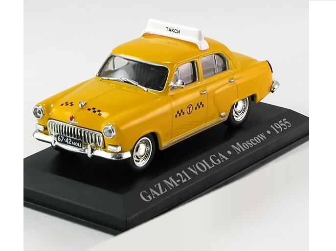 43_Taxi_GAZM21_Volga_a