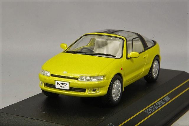 43_Toyota_Sera_Yellow_a