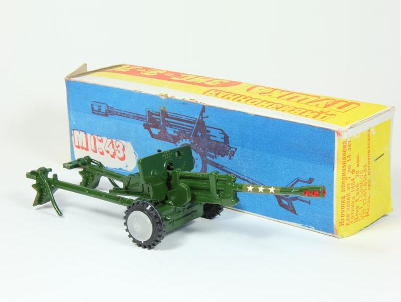 43_ZIS-3-76_Howitzer_a