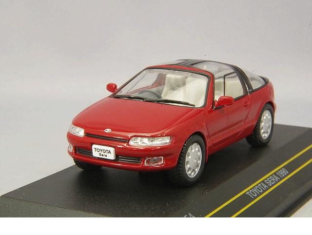 F43054_Toyota_Sera_a